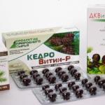 антиоксиданты. марианаблог