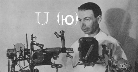 U-raif