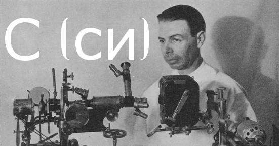 Биорезонансные частоты Р.Р. Райфа.